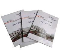 特种纸画册印刷 彩印画册 金鼎台历印刷  型号齐全