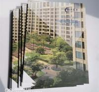 济南宣传画册印刷设计 金鼎 厂家直供