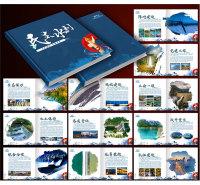 济南画册设计印刷  A4 16K样本手册说明书  展览单页定制