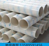 淄博pvc排水管 顺昆批发大口径农业灌溉管 塑料排水管价格