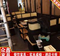 济酒店现代卡座沙发 款式可定做 实木封边餐饮桌椅 众鑫家具