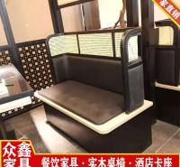 酒店卡座沙发 厂家定做酒店沙发卡座 济南实木餐饮桌椅