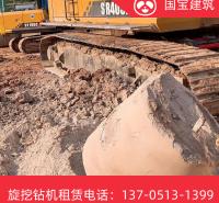 旋挖钻机出租 405旋挖钻机出租网 遍布江苏