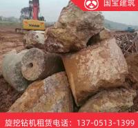 河南 广州 等多地 旋挖钻机租赁覆盖全国  国宝建筑旋挖钻机