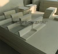 陶瓷纤维制品生产厂家