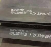 MN13高锰钢板价格_锰13无磁耐磨钢板多少钱一吨_中群特钢_现货销售