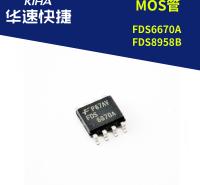 FDS6670A MOS(场效应管) N沟道