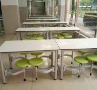 食堂长餐桌 食堂6人 8人 4人餐桌 食堂连体餐桌椅价格