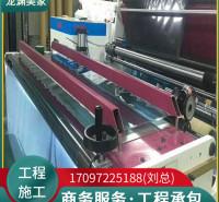 灶台膜 家具贴膜透明膜 桌面保护膜 家具木门贴膜