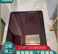 家居自粘保护膜厂家 透明实木餐桌保护膜直销 大理石桌面保护膜