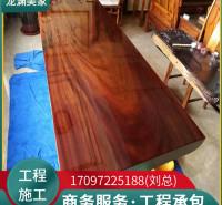家俱保护膜 实木餐桌大理石桌面耐高温保护膜 防水透明高清桌面贴膜 家具贴膜