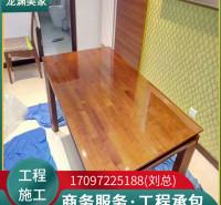 实木餐桌大理石桌面耐高温保护膜 防水透明高清桌面贴膜 家具贴膜 家俱保护膜