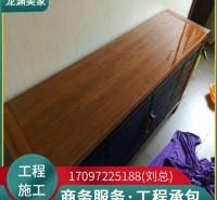 家具贴膜 家俱保护膜 实木餐桌大理石桌面耐高温保护膜 防水透明高清桌面贴膜