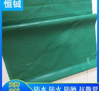 货车货场PE篷布  防水布生产厂家  PVC篷布厂  规格齐全