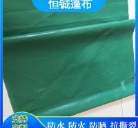 耐用遮阳三防布 三防布生产厂家  批发防水篷布