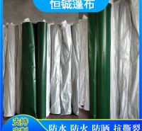加厚三防布价格  推拉棚篷布 尺寸定制 柔软面料  易折叠便捷存放