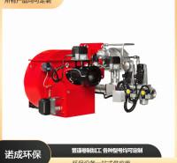 低氮燃烧器节能环保设备 锅炉燃烧器经销商