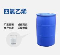供应正丁醇 河南正丁醇 长期供应 欢迎选购
