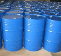 正丁醇现货 郑州供应正丁醇 长期供应 欢迎选购