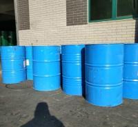 四氯乙烯批发商 现货供应四氯乙烯 四氯乙烯生产