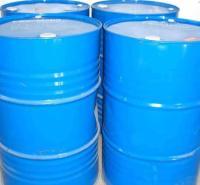 四氯乙烯价格 郑州四氯乙烯 四氯乙烯生产