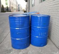 四氯乙烯供应商 现货供应四氯乙烯 四氯乙烯工厂现货