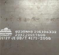 Q235NHA耐候钢板现货_Q235NHA耐候板镂空做锈激光切割_中群特钢