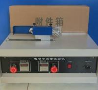 电动砂当量试验仪 电动砂当量测试仪 电动砂当量测定仪 电动砂当量检测仪