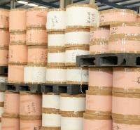 PE淋膜纸 包装纸批发报价 盛强淋膜纸
