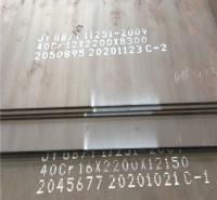 供应40cr板材 40cr合金钢板 厂家数控切割  42crmo钢板现货 规格齐全