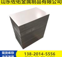 热镀锌钢卷加工分条剪切折弯镀锌钢板 镀锌白铁皮 雪花板 镀锌板