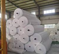 土工布供应 批发 优质供应 销售