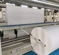 土工布供应 批发 优质供应 现货