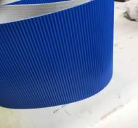 PVC挡板输送带  章丘华锋橡塑 助卷机输送带 现货 市场供应