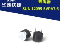 SUN-12095-5VPA7.6 蜂鸣器