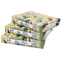 苏州复印纸 A4纸尖兵复印纸8包整箱出售