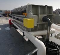 生产压滤机 压滤机生产商 支持定制