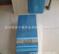 现货库存AZ31b镁合金铸板/轧板AZ91d镁合金挤压棒可零切