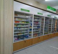 药店货架生产厂家 药店货架 物美价廉