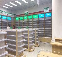 药物货架公司 药品货架生产商 质优价廉 值得信赖