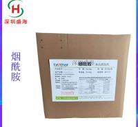 品质保证 烟酰胺 食品级 维生素B3 VB3 厂家直销