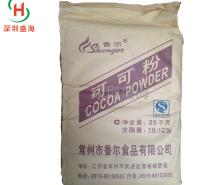 量大优惠 可可粉 食品级 高脂可可粉 奶茶烘焙专用粉 批发零售