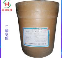 量大批发 食品级 氨基酸 L-脯氨酸 质量保证