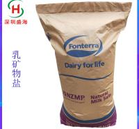 厂家直供 乳钙 食品级 新西兰 乳矿物盐 现货批发
