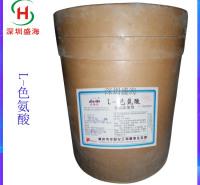 批发 L-色氨酸 食品级 L-色氨酸 现货供应