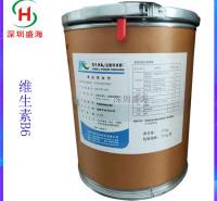 维生素B6 食品级 厂家直供 VB6 品质保证 维生素B6