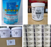 消毒粉直销  环保消毒氧化剂 幼儿园消毒 家庭消毒 餐具消毒