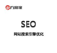 方案家网站搜索引擎优化seo