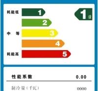 能效备案时间十个工作日 安徽空气净化器能效标识 四川电力变压器能效检测