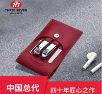 777 4件套进口指甲剪指甲钳 美甲工具 礼品指甲刀套装可定制logo 北京上海广州深圳等地均可售卖